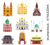 cathedral and churche... | Shutterstock .eps vector #474632044