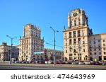 minsk  belarus   august 27 ... | Shutterstock . vector #474643969