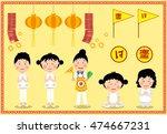 vegetarian festival in asia... | Shutterstock .eps vector #474667231
