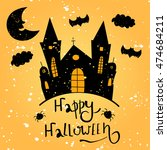 happy halloween card. halloween ... | Shutterstock .eps vector #474684211