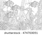 stylized composition of...   Shutterstock .eps vector #474703051