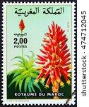 morocco   circa 1984  a stamp... | Shutterstock . vector #474712045