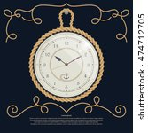 rope set  the clock  vector... | Shutterstock .eps vector #474712705