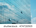 sky  clouds and building... | Shutterstock . vector #474720505