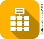 network | Shutterstock .eps vector #474746434
