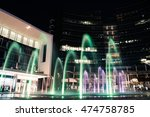 modern plaza and colorful... | Shutterstock . vector #474758785
