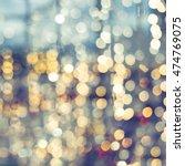 christmas abstract blur...   Shutterstock . vector #474769075