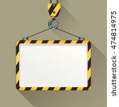 hook and banner | Shutterstock .eps vector #474814975