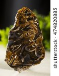 Small photo of agate stone/agate stone