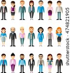 set of vector european business ... | Shutterstock .eps vector #474821905