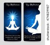 yoga meditation brochure flyers ... | Shutterstock .eps vector #474829987