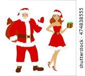 cartoon  characters of santa... | Shutterstock .eps vector #474838555