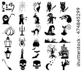 Stock vector  vector collection of halloween silhouettes 474845299