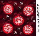 christmas ball word cloud ... | Shutterstock .eps vector #474858955