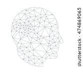 vector human profile.... | Shutterstock .eps vector #474869065