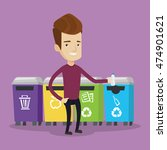 man throwing away plastic... | Shutterstock .eps vector #474901621