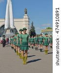 Small photo of MOSCOW, RUSSIA - AUGUST 27, 2016:Parade of participants of International Military Music Festival Spasskaya Tower - 2016 in VDNKh. Free admission. Show Band Lasko, Slovenia
