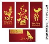 symbol of the 2017 year  set of ... | Shutterstock .eps vector #474918625