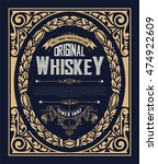old vintage whiskey label design | Shutterstock .eps vector #474922609