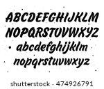 vector set with hand written... | Shutterstock .eps vector #474926791