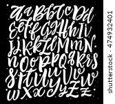 Alphabet Background. Brush Letters. Handwritten Script Typeface. Hand Lettering and Custom Typography for  Designs: Wallpaper Patterns, Posters, Cards, etc. Vector Illustrations.   Shutterstock vector #474932401