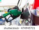 employee is fueling. | Shutterstock . vector #474945721