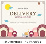 delivery event template | Shutterstock .eps vector #474970981