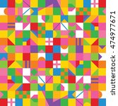 color geometric shapes square... | Shutterstock .eps vector #474977671