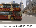 dubai  uae   may 12  2016  big... | Shutterstock . vector #475010905