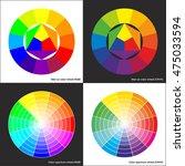 vector color spectrum wheel ... | Shutterstock .eps vector #475033594
