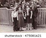 lepel  belarus   circa 1980 ...   Shutterstock . vector #475081621