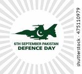 pakistan defense day | Shutterstock .eps vector #475110979
