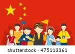 chinese tourists and tour guide ... | Shutterstock .eps vector #475113361
