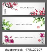 three banners with sakura in... | Shutterstock .eps vector #475127107