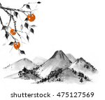 Date Plum Tree With Fruits And...
