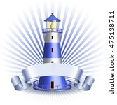 nautical emblem with blue... | Shutterstock .eps vector #475138711