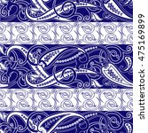 seamless pattern with paisley.... | Shutterstock .eps vector #475169899