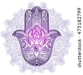 hand drawn ornate amulet hamsa... | Shutterstock .eps vector #475182799