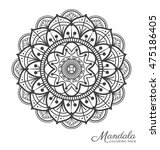 tibetan mandala decorative... | Shutterstock .eps vector #475186405