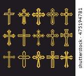 big set of vector cross ... | Shutterstock .eps vector #475194781