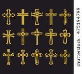 big set of vector cross ... | Shutterstock .eps vector #475194799