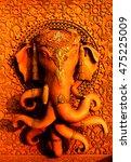 lord ganesha beautiful look of... | Shutterstock . vector #475225009