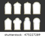 set of different golden arched... | Shutterstock .eps vector #475227289