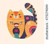 Stock vector art vector colorful illustration with beautiful cat 475274044