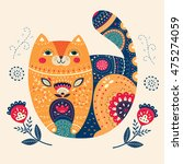 art vector colorful... | Shutterstock .eps vector #475274059