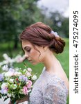 girl in elegant dress with... | Shutterstock . vector #475274095