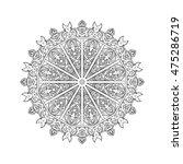 vintage baroque mandala...   Shutterstock .eps vector #475286719