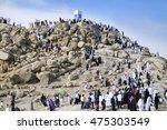 mecca  saudi arabia   feb 3 ... | Shutterstock . vector #475303549