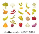 ecological farming production... | Shutterstock .eps vector #475311085