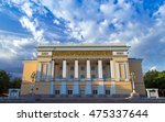 state academic opera and ballet ... | Shutterstock . vector #475337644